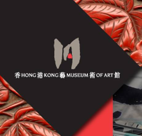 hkartsmuseum
