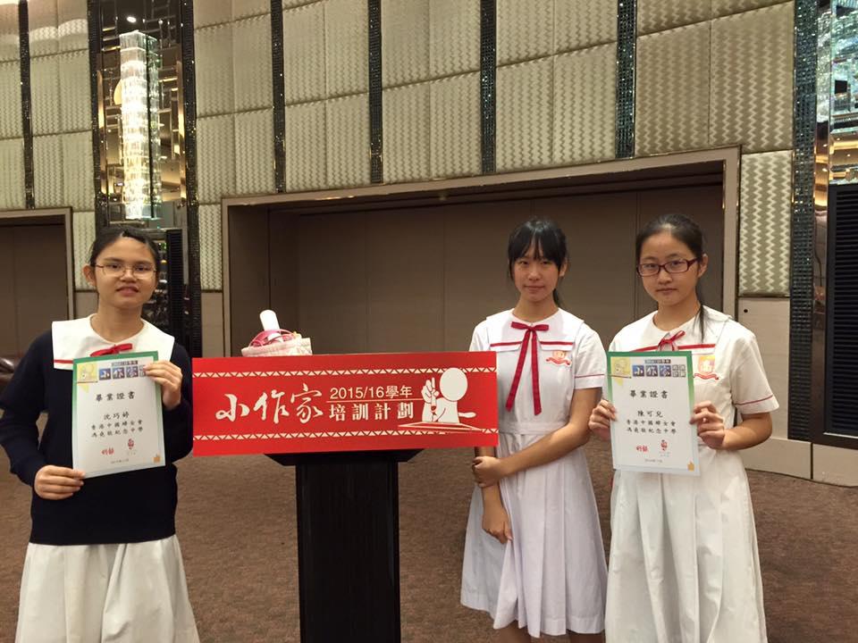 兩位成功畢業明報小作家的師姐與本年度參加計劃的小師妹合照。