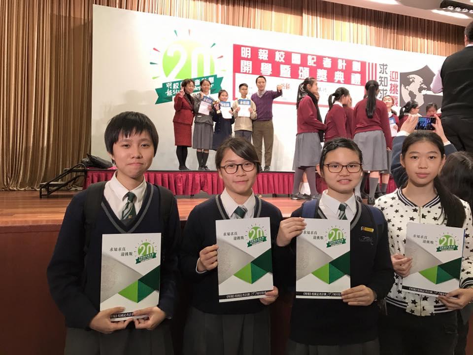 本年度四位獲選明報校園記者,出席開學禮。