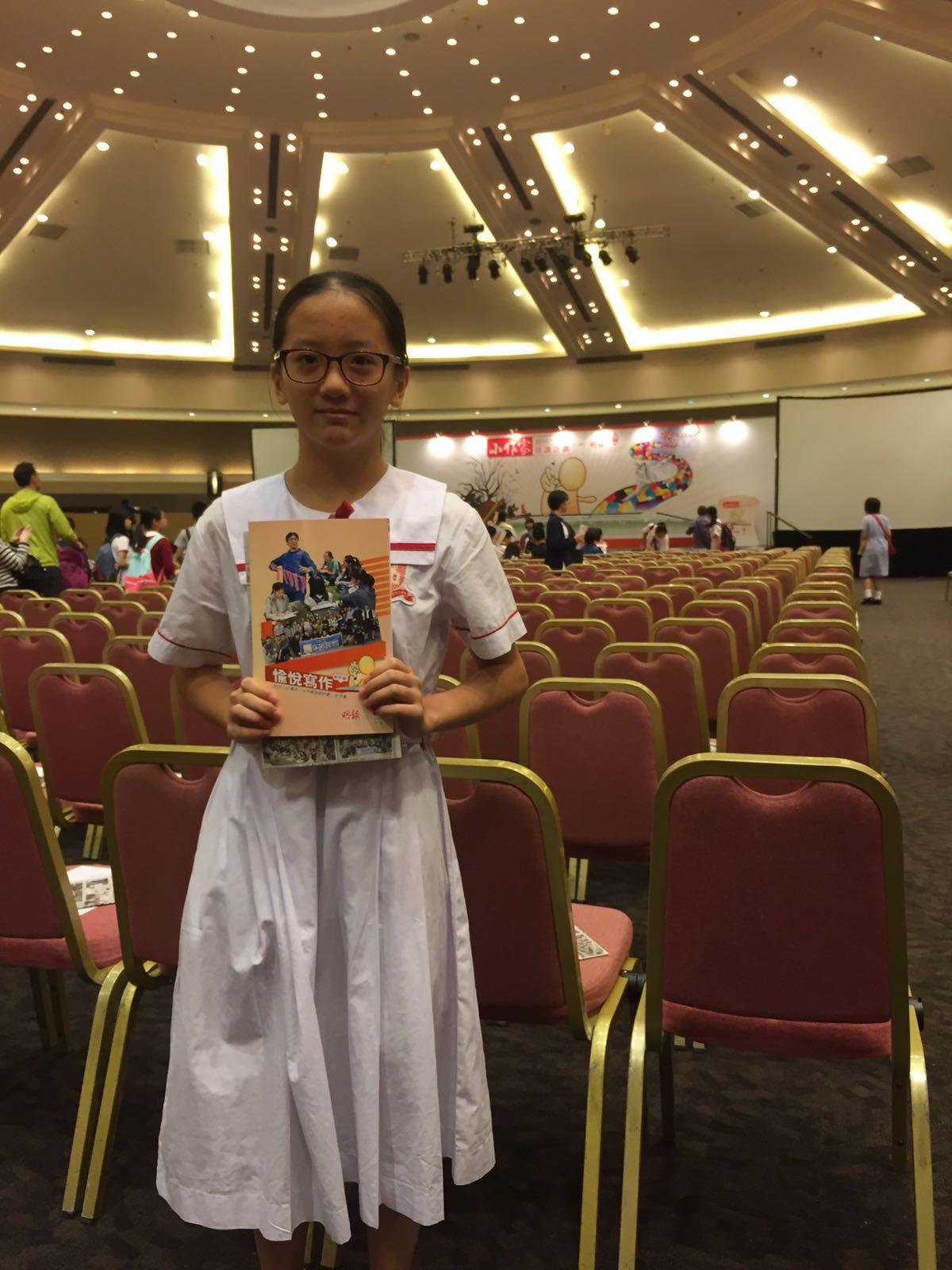 中三級劉昕同學成功入選成為今屆明報小作家。