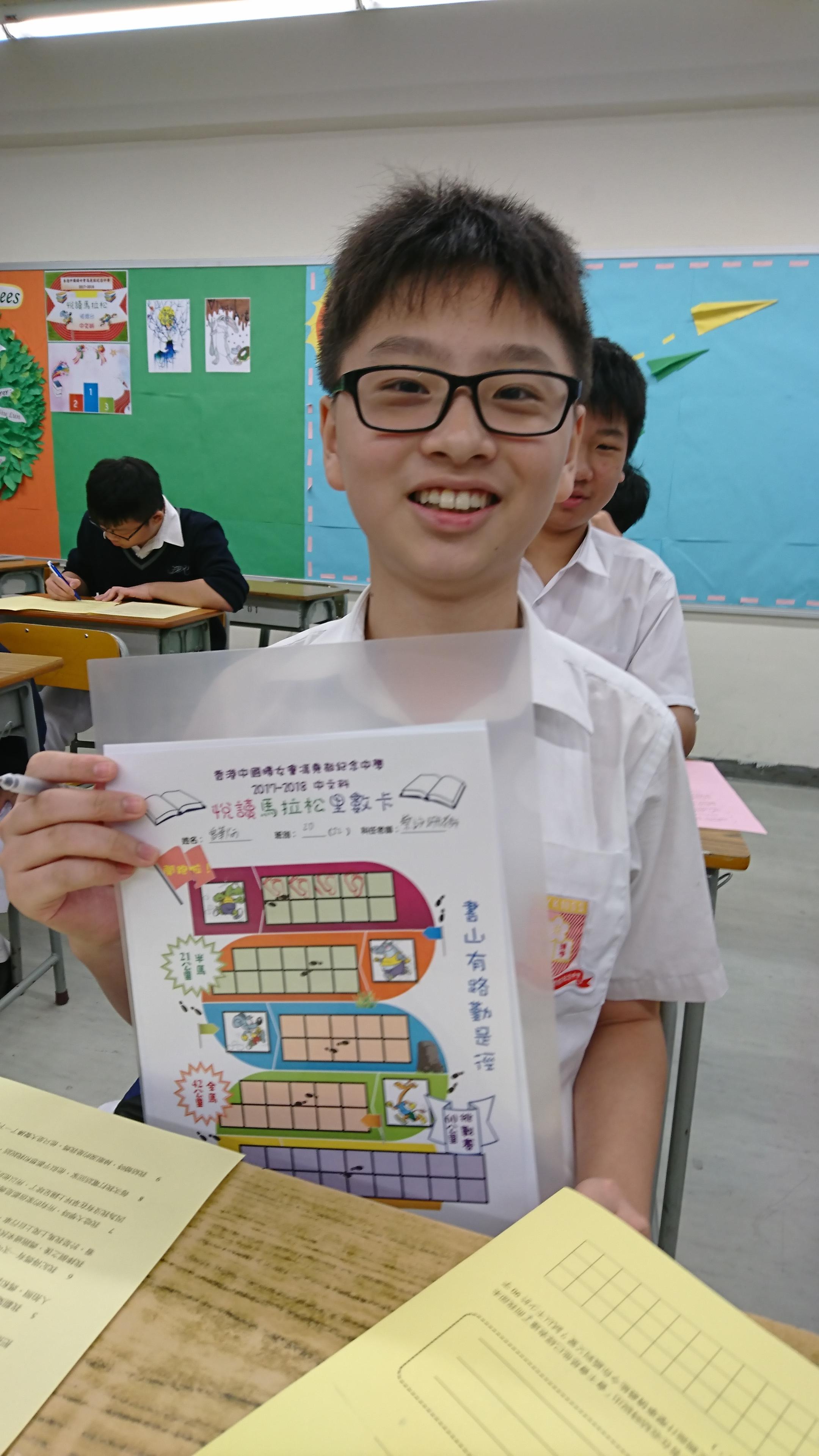 同學為自己的閲讀表現,而沾沾自喜!