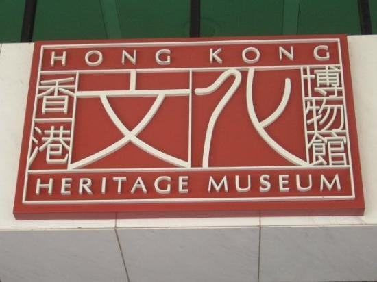heritage-museum-logo